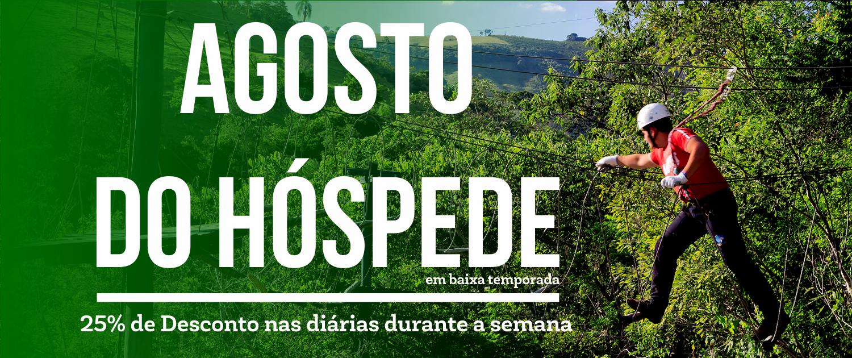 """Banner de divulgação da promoção """"Agosto do Hóspede"""""""